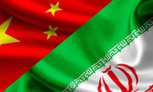 Иран, Китай