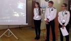 «ЕвроХим» - выбирает молодых профессионалов