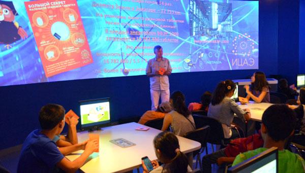 Информационный центр по атомной энергии (ИЦАЭ) в Астане