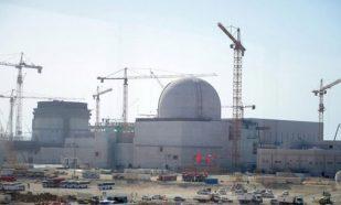 В ОАЭ завершили строительство первого в арабском мире атомного реактора