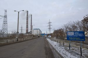 АО «Самрук-Энерго» и Экибастузская ГРЭС-1