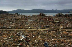 АЭС «Фукусима»