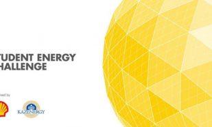конкурс «Student Energy Challenge»