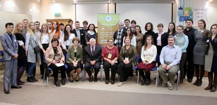 Всероссийская научная конференция и X молодежная школа «Возобновляемые источники энергии»
