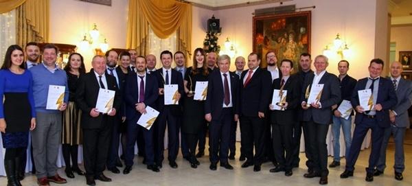Малая энергетика, премия, Россия, Минэнерго РФ