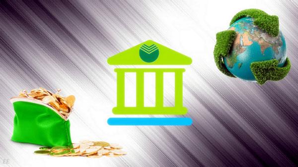 В РФ планируется создать банк, инвестирующий в развитие зеленой экономики