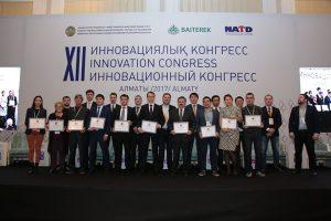 Рейтинг инновационных компаний Казахстана