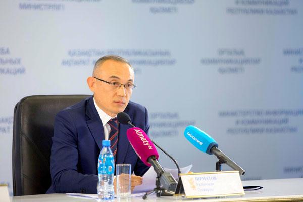 Председатель Правления национальной атомной компании Галымжан Пирматов