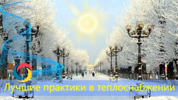 В Барнауле пройдет первая конференция молодых энергетиков России