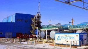 Казатомпром продает долю в АО «Каустик»