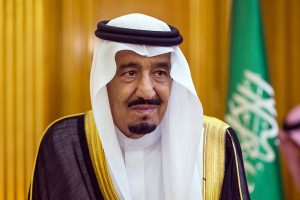 король Саудовской Аравии Салман бен Абдель Азиз Аль Сауд