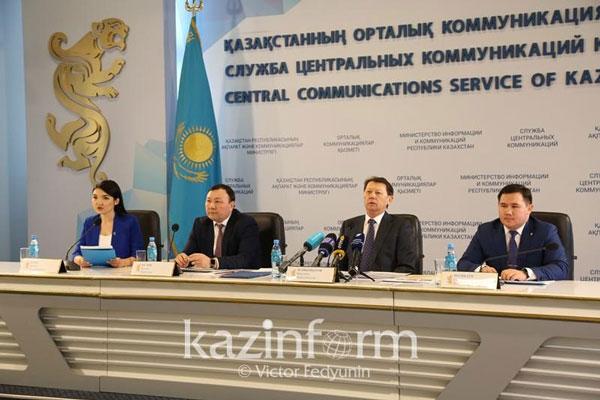 ЖКХ, Казахстан
