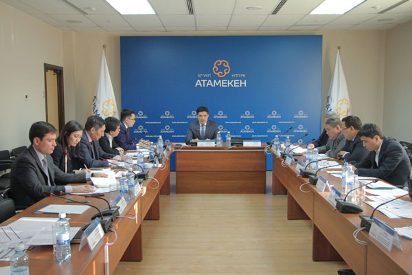 Комитет энергетики «Атамекена»