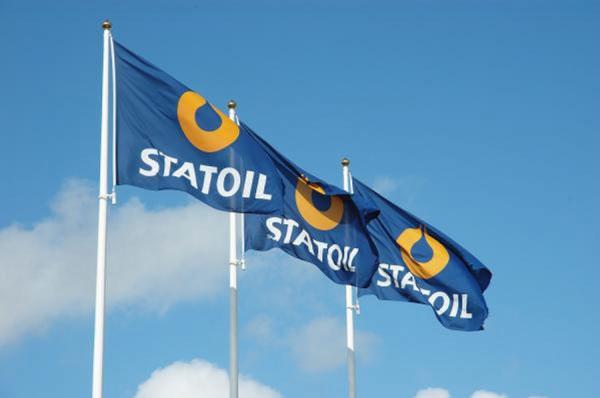 Нефтегазовая компания Statoil (Норвегия)
