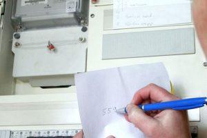 В Алматы уровняют дневной и ночной тарифы на электроэнергию