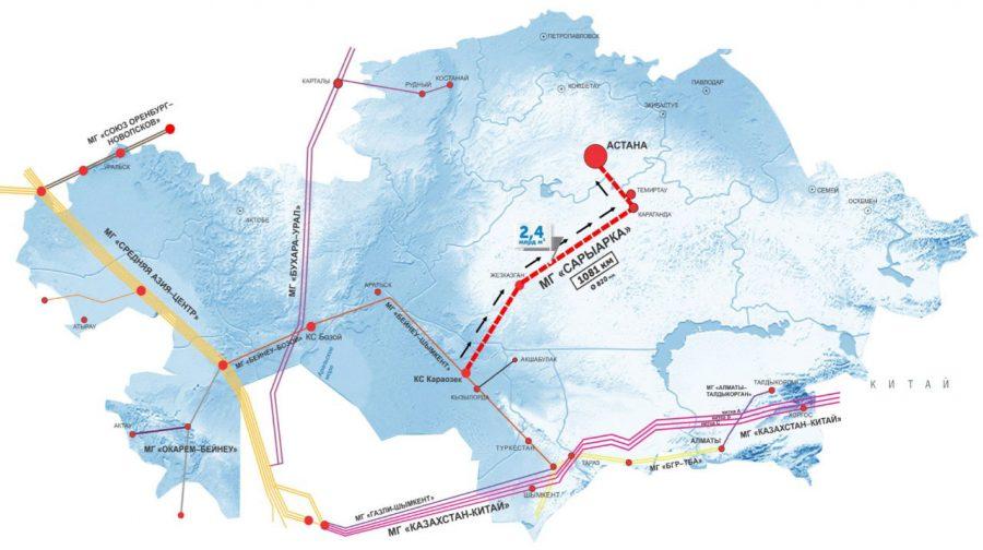 Новый магистральный газопровод Сарыарка