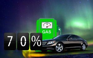 авто на газ
