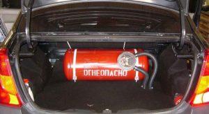 газовые автомобили
