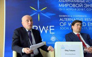 выставка-конференция «Альтернативные источники мировой энергии» ARWE 2018