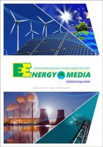 Eenergy.media Modul 1