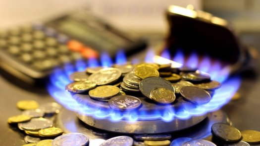 товарный газ, цены на газ