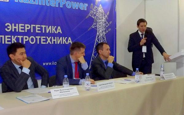 KazInterPower, Алибеков