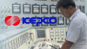 Южная Корея готова строить электростанции в Северной Корее