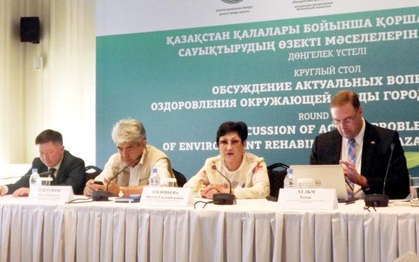 Алматинскую экологию обсудили на круглом столе