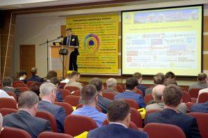 Итоги Х Всероссийской конференции «Реконструкция Энергетики-2018»