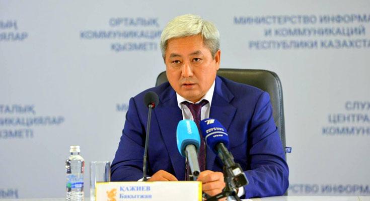 Бакытжан Кажиев, KEGOC