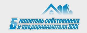 Бюллетень о ЖКХ в Казахстане