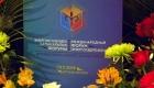 IESF- фото 10 Форум по Энергосбережению в Казахстане