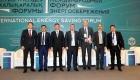 IESF- фото 11 Форум по Энергосбережению в Казахстане