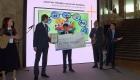 IESF- фото 3 победители конкурса «Энергосбережение глазами детей»