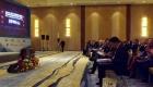 IESF- фото 5 Форум по Энергосбережению в Казахстане