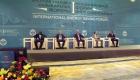 IESF- фото 07 Форум по Энергосбережению в Казахстане
