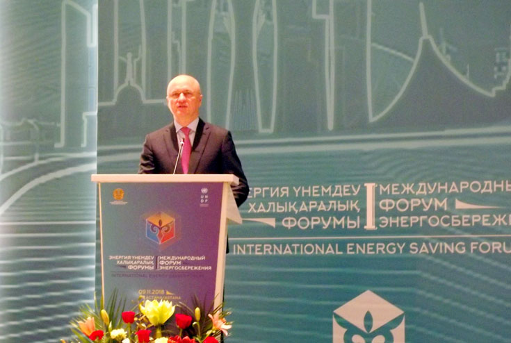 Первый Международный Форум по Энергосбережению в Казахстане