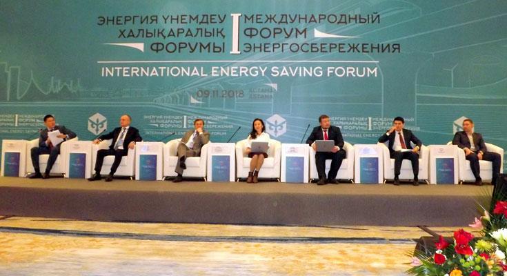 В Казахстане прошел Первый Международный Форум по Энергосбережению