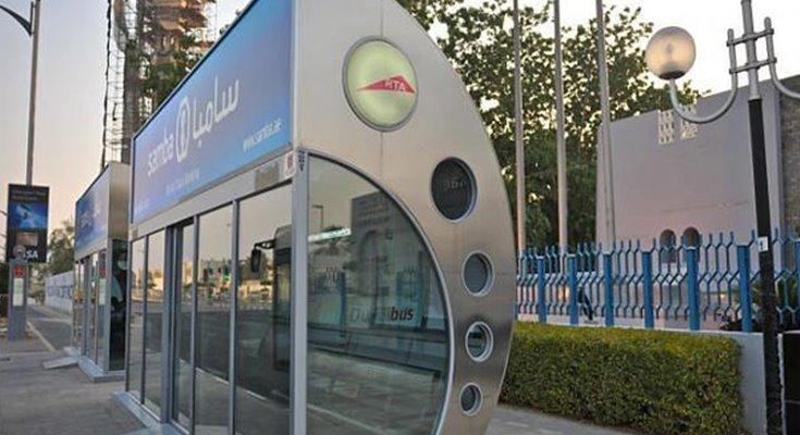 солнечные автобусные остановки