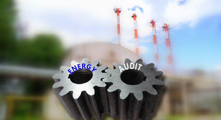 Энергоаудит в Казахстане