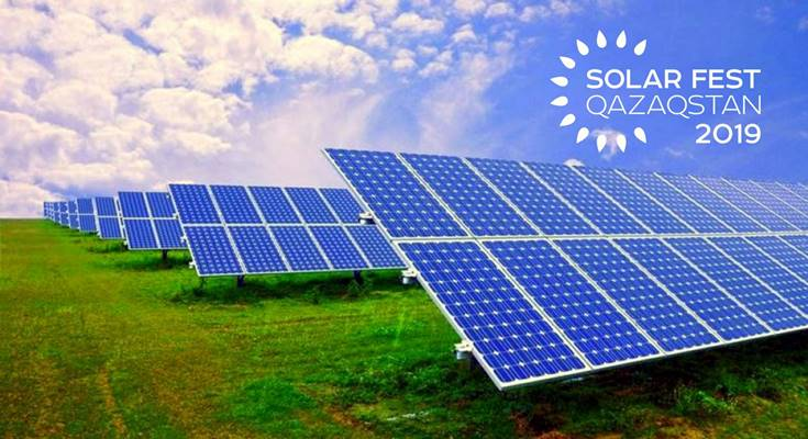 Solar Fest Qazaqstan