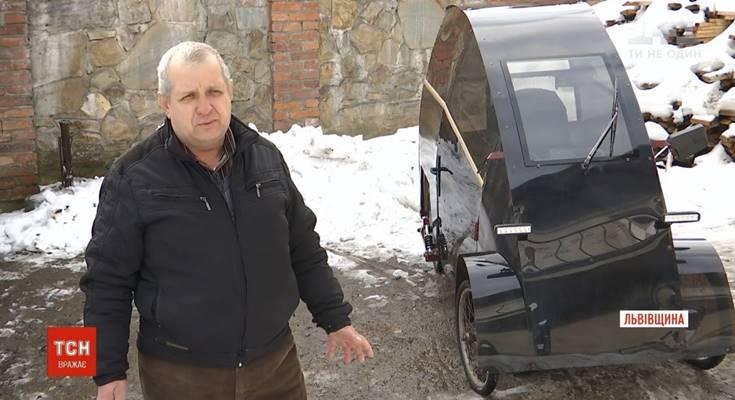 украинский электромобиль