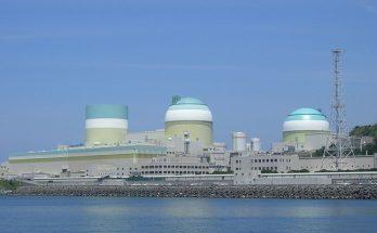 АЭС Иката