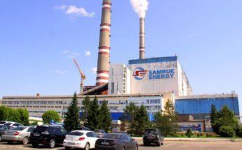 Экибастузская ГРЭС-1, Samruk Energy