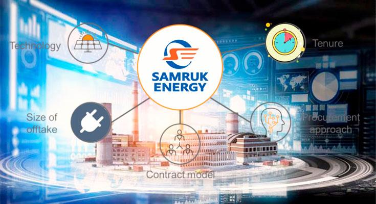 Поддержка казахстанских производителей в Закупках в сфере энергетики