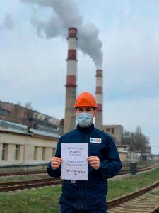 энергетика Казахстана в условиях карантина по COVID-19 (АлЭС)