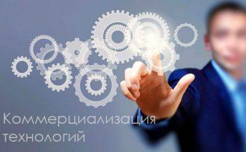 Лучшие команды ученых Фонда науки Казахстана